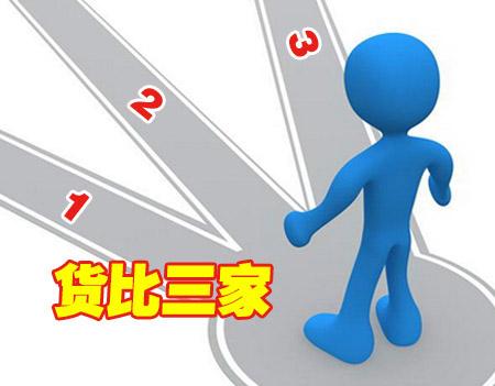 【揭秘】淘宝2018刷D方法给大家秘籍