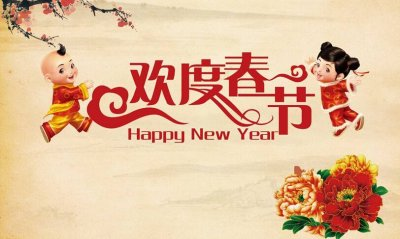 春节努力一把,年后店铺流量大暴增!