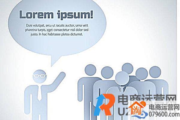 淘宝广告评价删除方法  淘宝评论被判定为广告原因