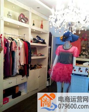 案例分析:服装店如何定位