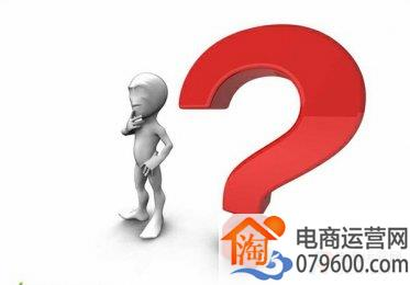 淘宝店铺seo排名优化 淘宝店铺被降权后的维护处理